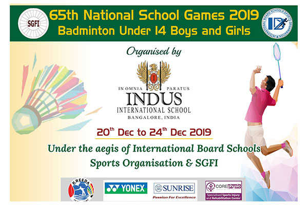 65th National School Games
