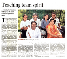 Indus -Article -TheHindu 15.08.05 P4
